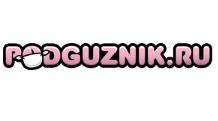 Podguznik.ru